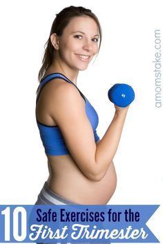 The first trimester of your pregnancy will present you with a series of physical and mental challenges, but that doesn't mean you can't exercise on a regular basis. These 10 relatively simple exercises are safe for the first trimester!