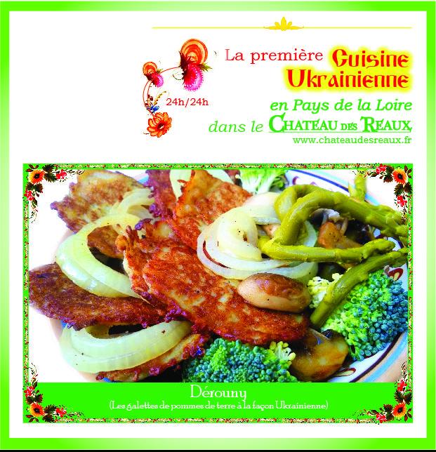 Les 25 meilleures id es concernant recettes ukrainiennes for Cuisine ukrainienne