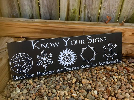 Supernatural Sign, Winchester, Know your signs, Movie Quote, Home Theater Sign, Wood Sign