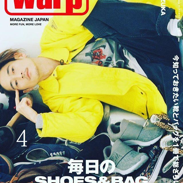 """#yosukekubozuka """"warp_cover"""""""