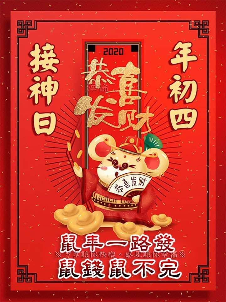 Pin by CH Lim on CNY in 2020 Happy mid autumn festival