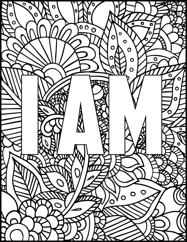 5 Printable Coloring Pages I AM Coloring Bundle