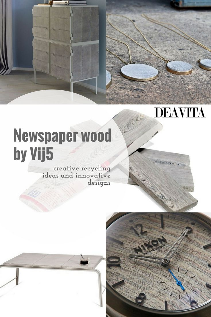 What is newspaper wood? We are used to think that wood is a source for paper manufacturing and not the other way around.  #furniture #newspaper #wood