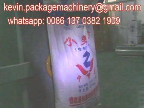 25kg 50kg big bag compost fertilizer bagging machine, compound fertilize  packing machines