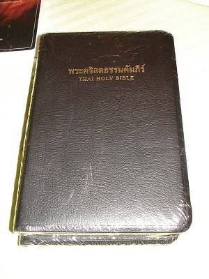 Thai Holy Bible / Black Leather Bound, with Golden Edges / THRS67 Thailand