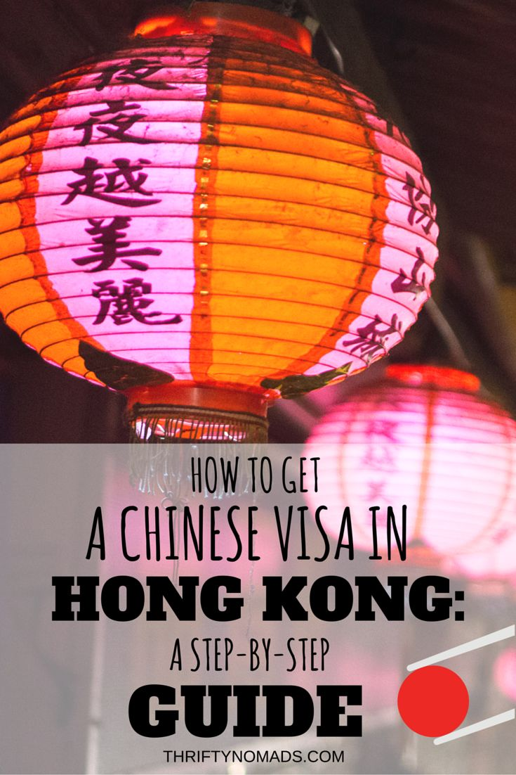 How to Get a Chinese Visa in Hong Kong: A Step-by-Step Guide
