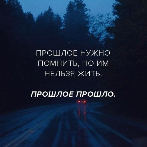 """Кто согласен ставьте """"Нравится"""", а потом """"Поделиться"""". www.dreampared.ru-сайт, посвященный Вашей мечте!  #мечта #мечтать #мечтаю #dreampared #дримпаред #желание #желать"""