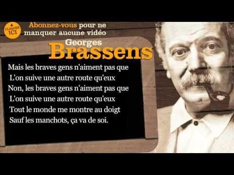 ▶ Georges Brassens - La mauvaise réputation - Paroles ( karaoké ) - YouTube