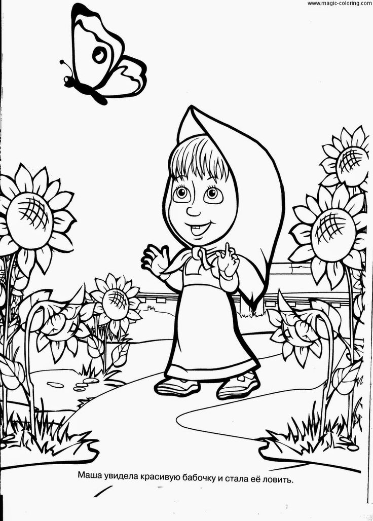 Russian Princess Coloring Pages : Best images about para colorear on pinterest
