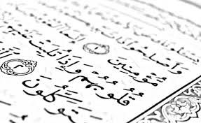 Dalil Berbakti Kepada Orang Tua dalam Al Quran | Cara Berbakti Kepada Orang Tua