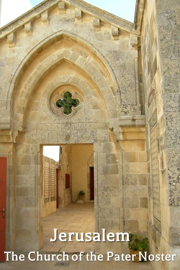 the church of the pater noster is located on the mount of olives in jerusalem it stands on the