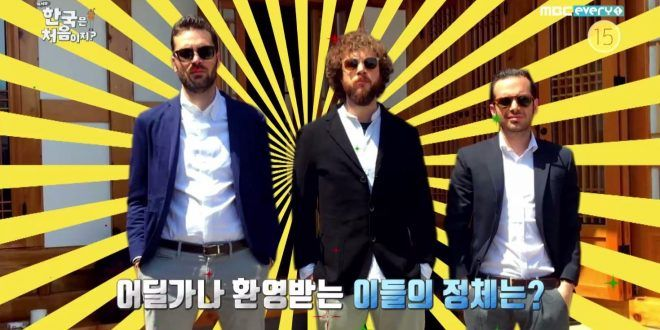 Welcome First Time In Korea Episode 29 Watch English Subtitle Online Korean Drama Series Time In Korea Tv Drama