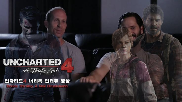 Uncharted 4 Naughty Dog Interview