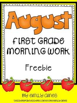 AUGUST First Grade Morning Work FREEBIE 10 pages Aligned to Common Core Standards