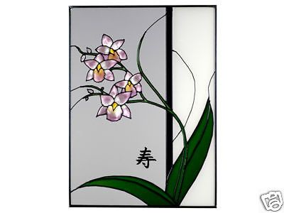 Know you asian style stained glass can