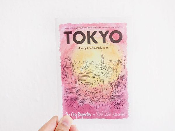 Tokyo: A Very Brief Introduction. Travel guide by Herb Lester Associates. #tokyo #japan #design