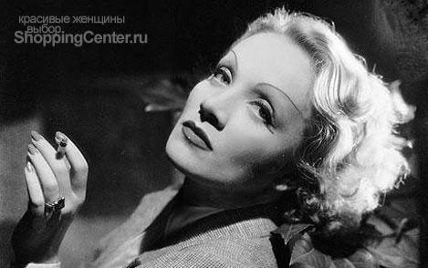 Стиль Марлен Дитрих (Marlene Dietrich), фото