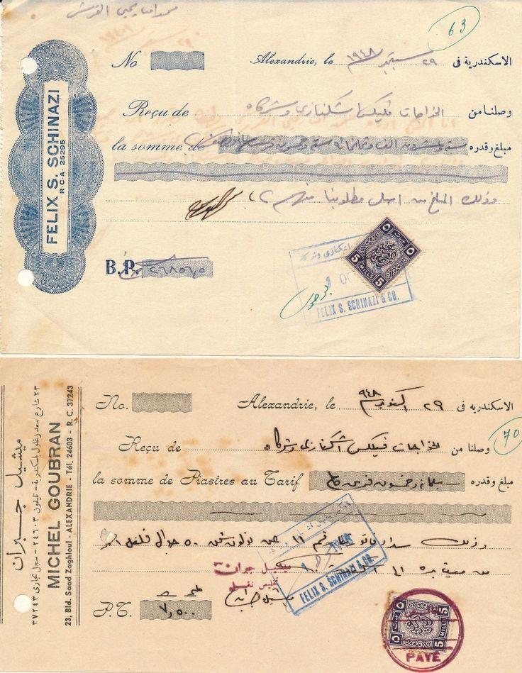 EGYPT - ALEXANDRIA , JUDAICA, 2 BILL OF EXCHANGE WITH REVENUES #M9109 | eBay