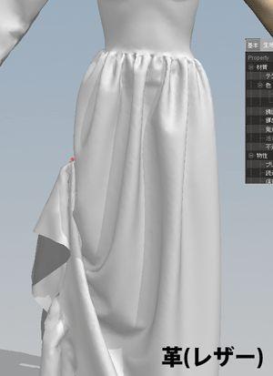 cloth_Property