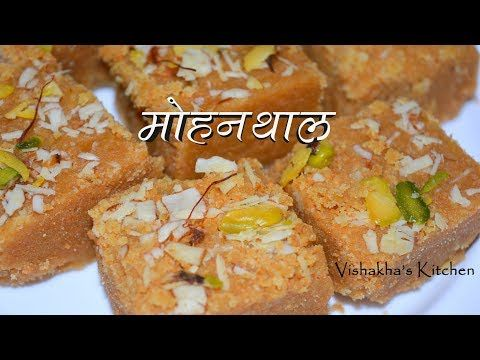 The 25 best patisa recipe ideas on pinterest old fashioned nut hello friends today im sharing rakshabandhan special traditional mohanthal recipe mohanthal is basically gujrati rajstani sweet dish with the rich forumfinder Images