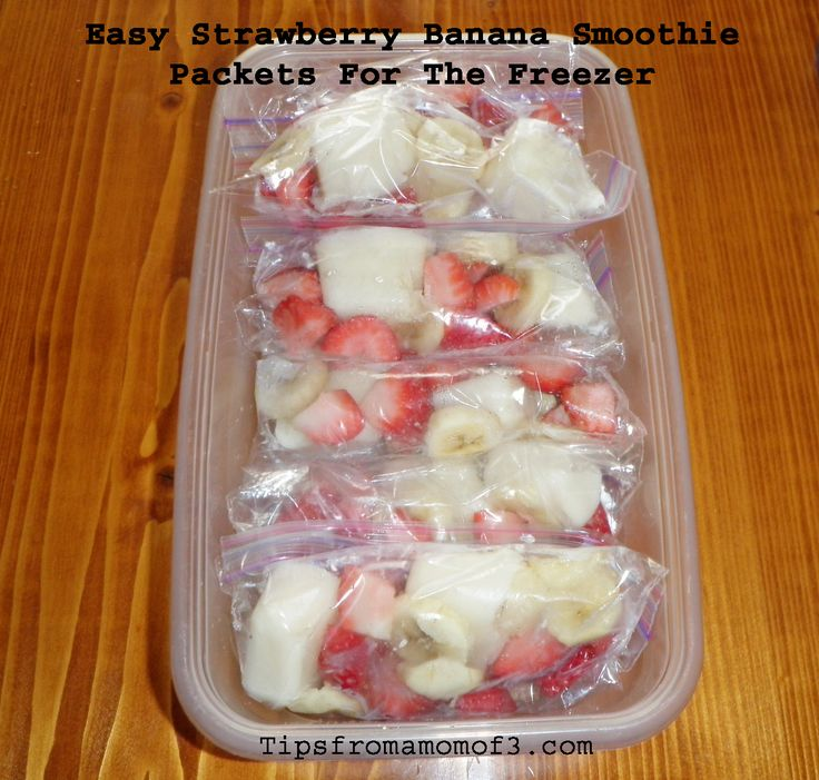 Tips From A Mom of 3: Easy Strawberry Banana Smoothie Packets For The Freezer!