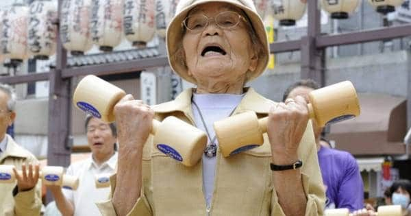According to a 2015 census, 26.7 percent of Japanese people are 65 years or older – a figure that is expected to rise to 33 percent by 2035 and 40 percent by 2060. Normally, people retire by 65 years old, but now, a group of doctors is suggesting that this threshold be moved to 75 years old as our lifespans are extended.