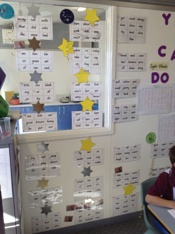 Sight words data wall