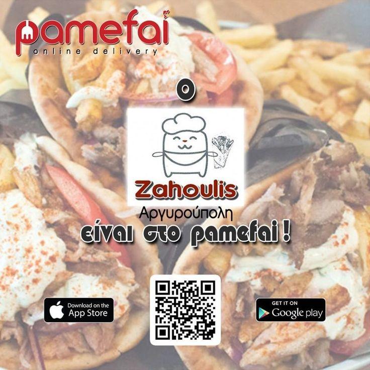 Ο Zahoulis (Αργυρούπολη) είναι στο Pamefai  http://ift.tt/2m9EZWP #pamefai #souvlakia