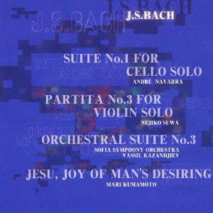 EVANGELION Classic / Bach: Suite for Cello Solo No.1  Mari Kumamoto (piano), et al. CD Album