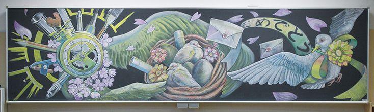 karatahta sanati resim yarisma tebesir japonya 6