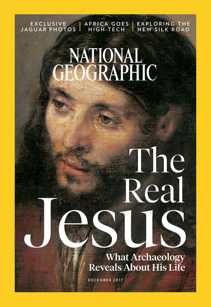 National Geographic is neat - I would like to have a subscription to see if I could get into reading it