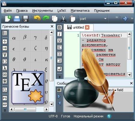 convertir en pdf latex editor