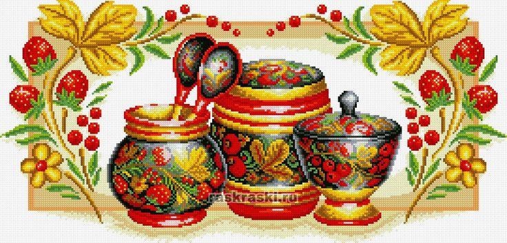 Раскраски по номерам творят чудеса! Подарите себе уникальную возможность рисовать картины. Приятные цены, доставка по всей России. Розничные магазины в Москве и Санкт-Петербурге.