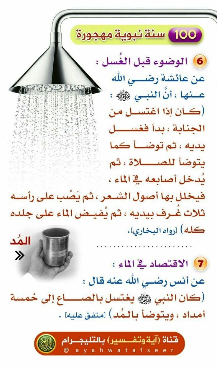 قرآن كريم آية يا أيها الذين آمنوا اصبروا وصابروا ورابطوا واتقوا الله Screenshots Poster Movie Posters