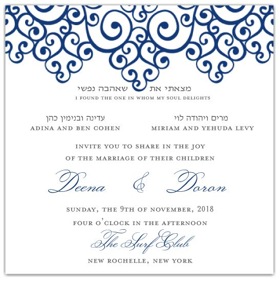 Topped With Beautiful Doodle Style Design, This Simple Yet Beautiful Wedding  Invitation Comes With