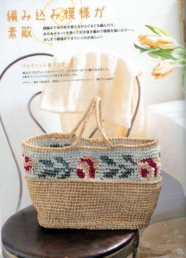 ONDORI 2006 NATURAL BAGS & GOODS - Azhalea ONDORI 1 - Álbumes web de Picasa