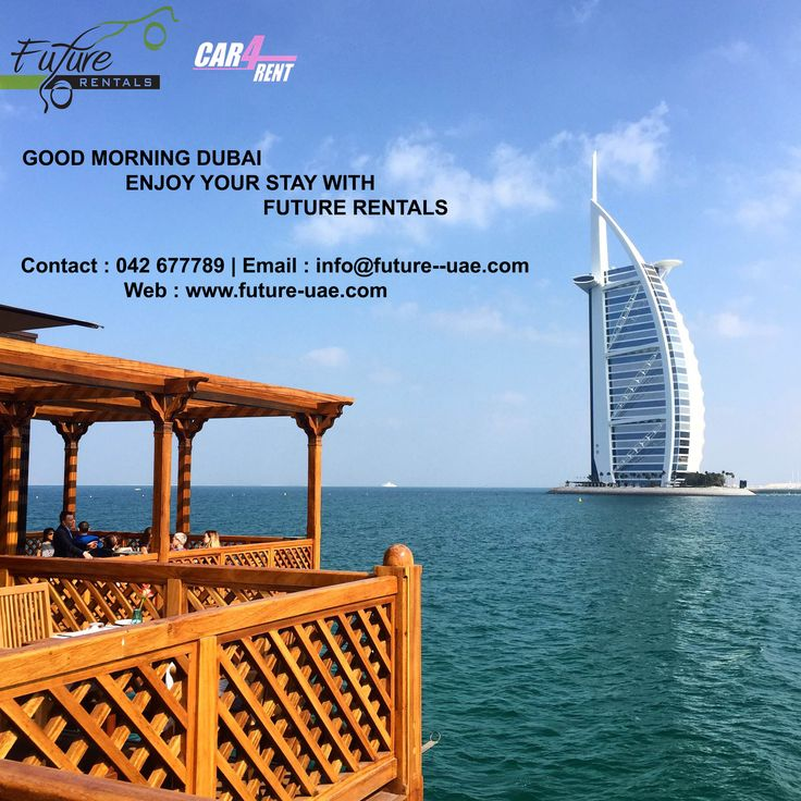 Planning to visit the UAE .. ?  Explore the city in your own transport and experience its magic ..! Rent your car from us ..! Book now with Future Car Rentals and get the discounted rates like no one is offering in town .. For online booking  Call : 042 677789  Mail : info@future-uae.com Website : www.future-uae.com