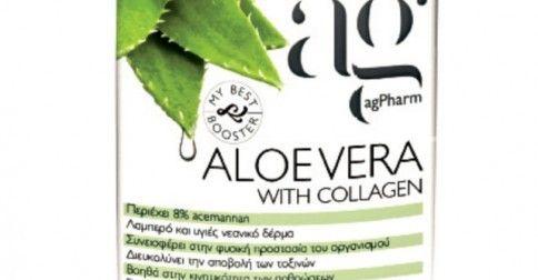 #Υγεία #Διατροφή Θέλεις την τέλεια περιποιήση σε σώμα και πρόσωπο; Τα προϊόντα της AG PHARM ξέρουν να σε φροντίζουν! ΔΕΙΤΕ ΕΔΩ: http://biologikaorganikaproionta.com/health/215101/