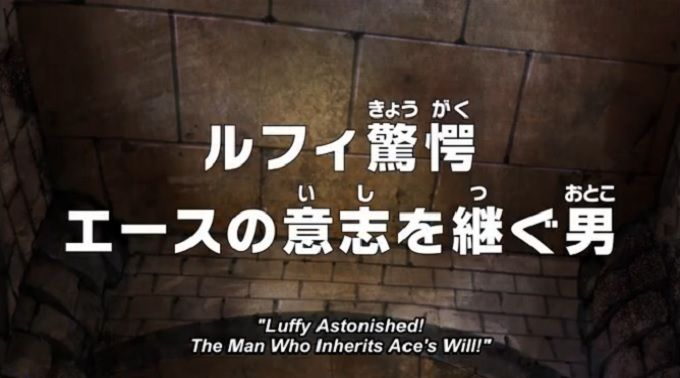 Watch One Piece Episode 663 English Subbed HQ