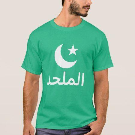 الملحد Atheist in Arabic T-Shirt - tap to personalize and get yours