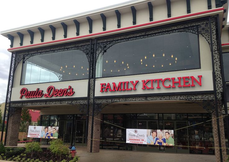 Paula Deen's Family Kitchen in Pigeon Forge I will be there in a couple of weeks. Can't wait!