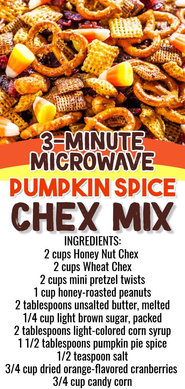 Pumpkin Spice Chex Mix And Puppy Chow Recipes We Love Chex Mix Pumpkin Spice Chex Mix Recipe Chex Mix Recipes