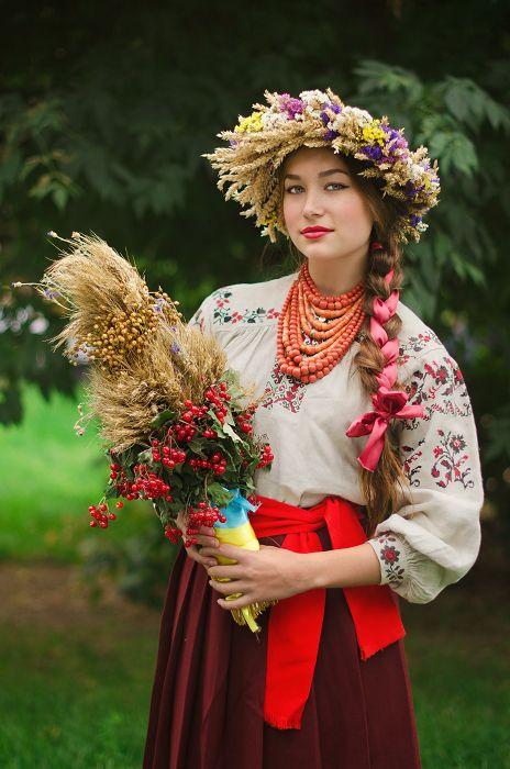 Femme Ukrainienne
