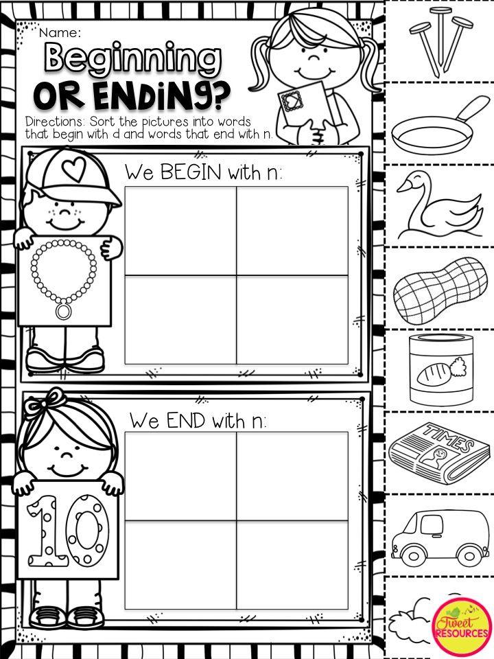 Cut and paste alphabet worksheets for kindergarten