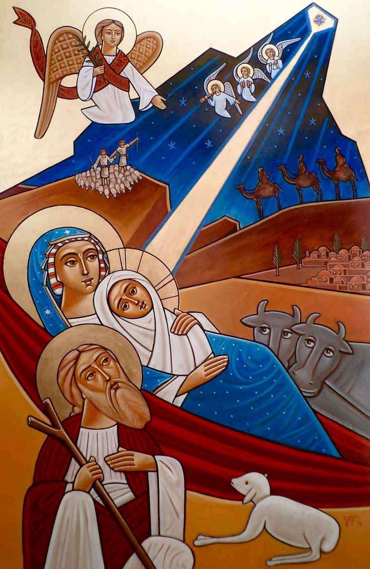 Nativity (coptic)