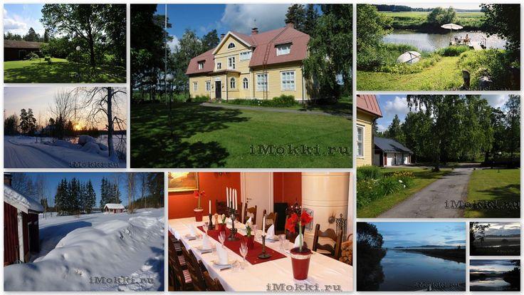 Коттедж Embom Manor, Уусимаа, id332 #КоттеджиФинляндии #iMokki #Уусимаа