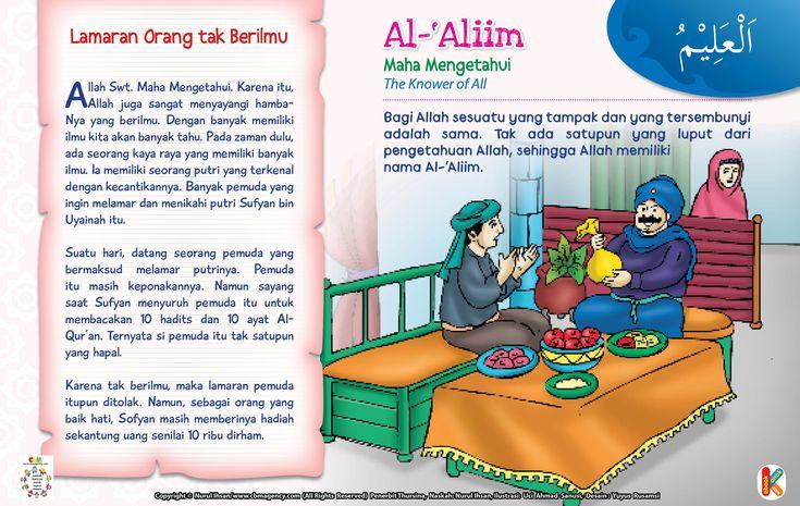 Kisah Asmaul Husna Al-'Aliim | Ebook Anak