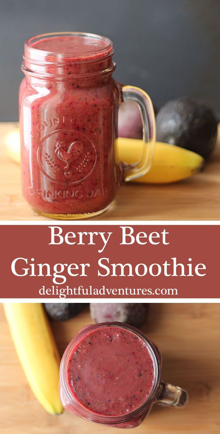 """Kick-start your day with this berry beet ginger smoothie — a healthy blend of fruits and  vegetables with a little """"zing"""" from fresh ginger. #smoothie #vegansmoothie #beetsmoothie #berrysmoothie via @delighfuladv"""