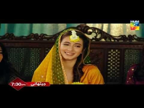 Jithani Hum TV Drama Cast and Time Online - Pak Drama Scene