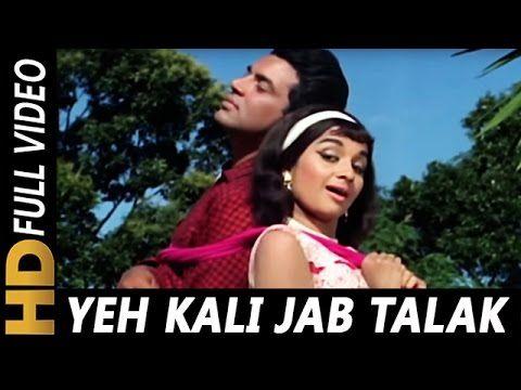 Yeh Kali Jab Talak Phool Banke| Lata Mangeshkar, Mahendra Kapoor | Aaye Din Bahaar Ke Songs - YouTube